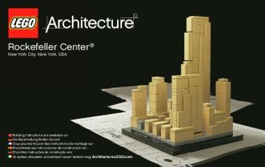 Notice de montage  LEGO 21007