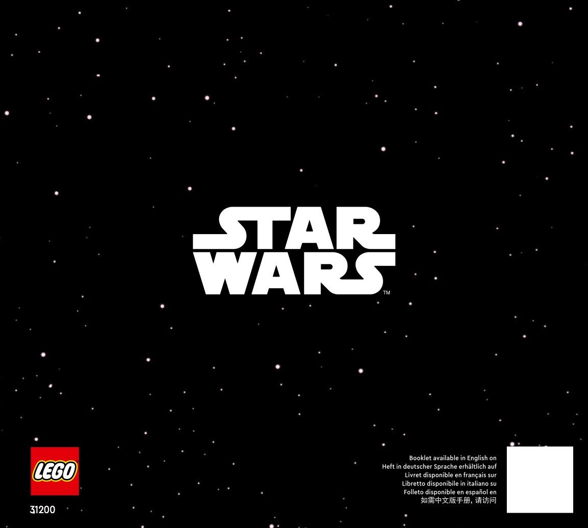 Notice de montage  LEGO 31200