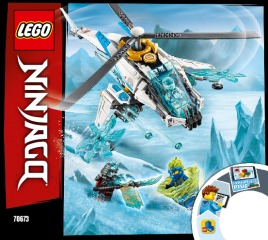 Notice de montage  LEGO 70673