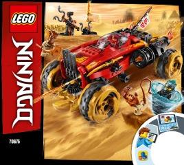 Notice de montage  LEGO 70675