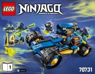 Notice de montage  LEGO 70731