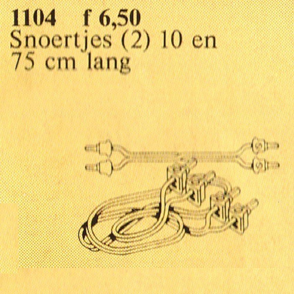 Battery Cables (75cm)