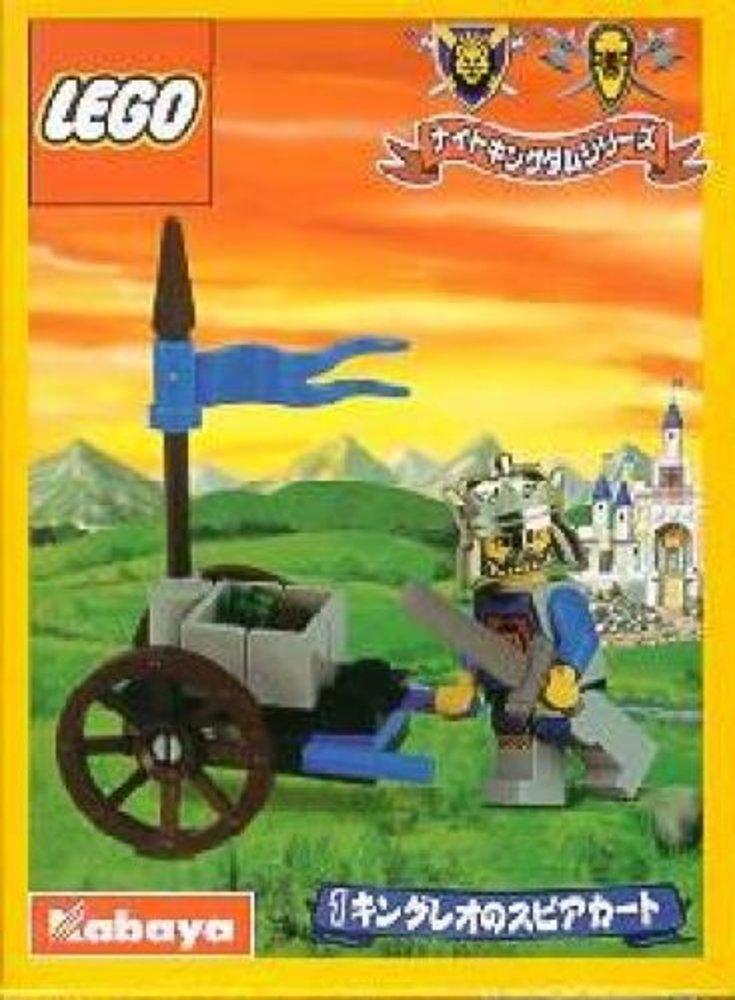 King Leo's Cart