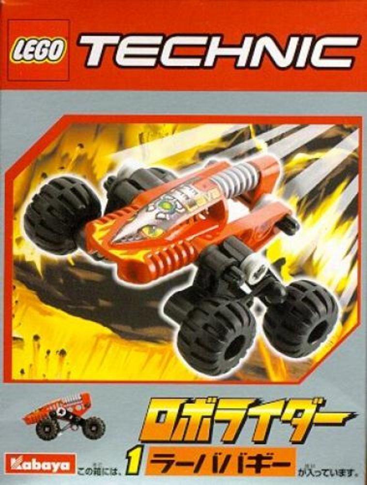 Kabaya Promotional Set: Red (Volcano Climber) RoboRider