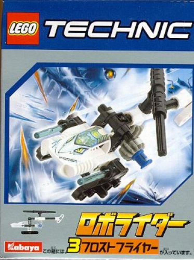 Kabaya Promotional Set: White (Ice Explorer) RoboRider