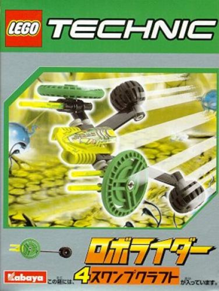 Kabaya Promotional Set: Yellow/Green (Swamp Craft) RoboRider