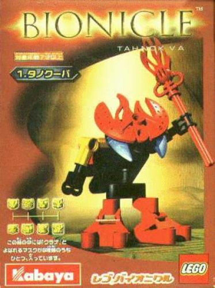 Tahnok Va (Kabaya Promotional)