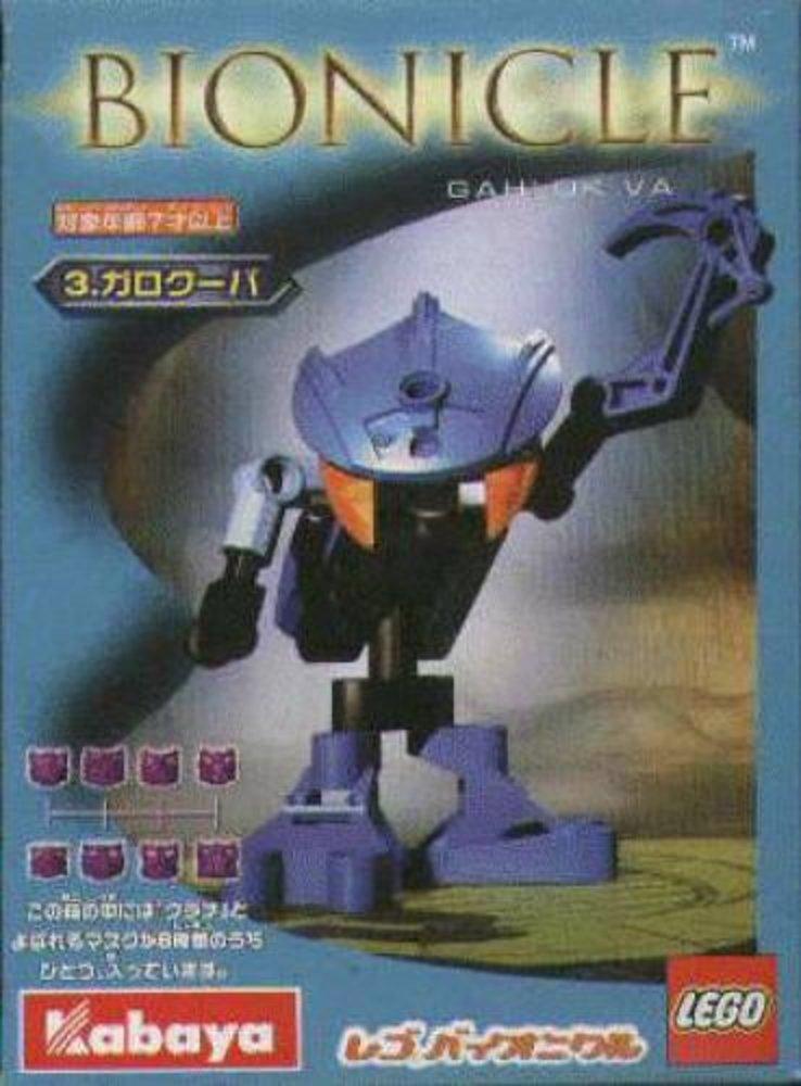 Gahlok Va (Kabaya Promotional)