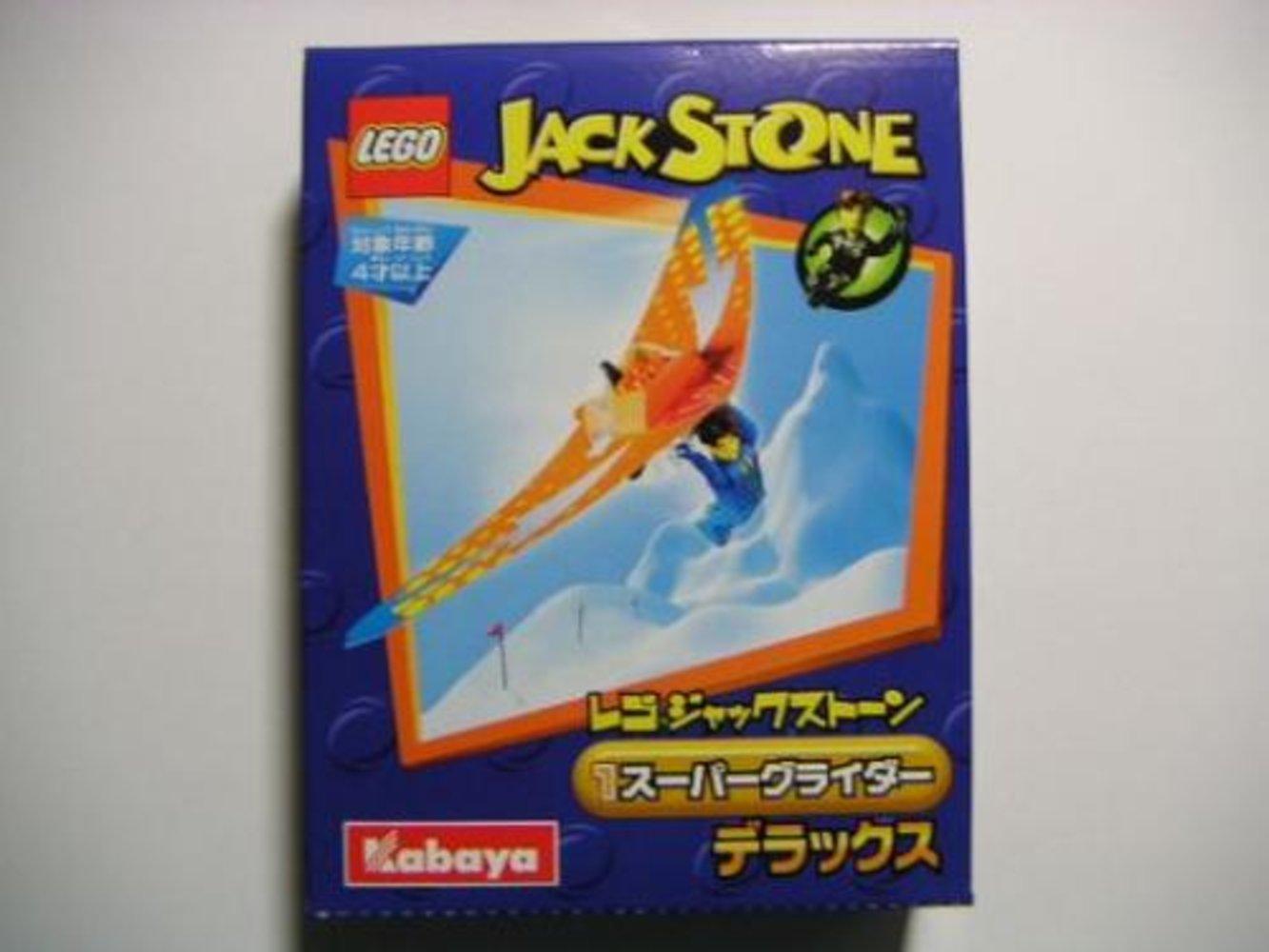 Super Glider (Kabaya Promotional)