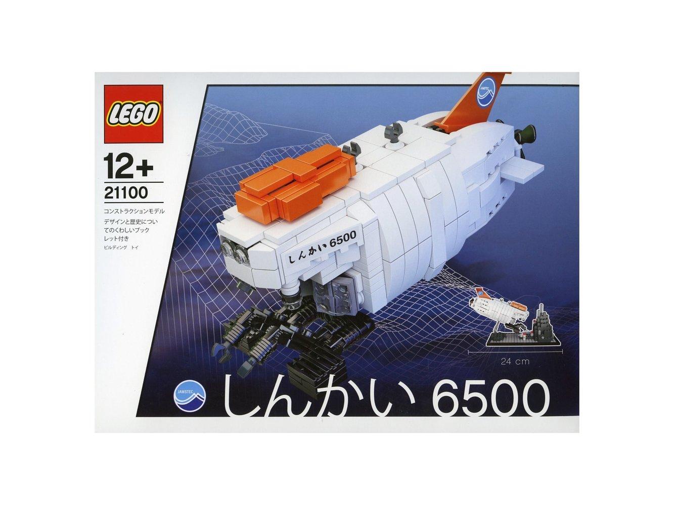 Shinkai 6500 Submarine