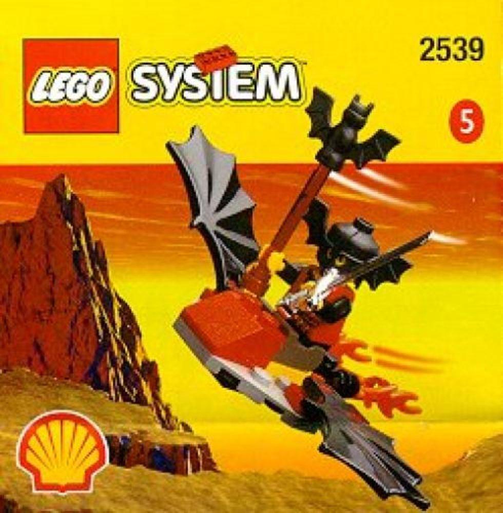 Fright Knights Flying Machine