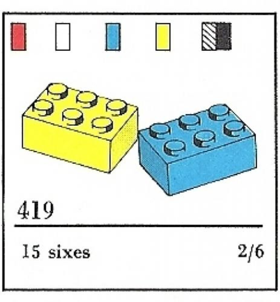 2 x 3 Bricks (The Building Toy)