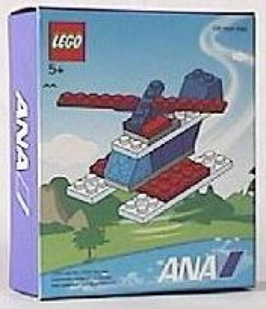 Helicopter ANA Promotional Set