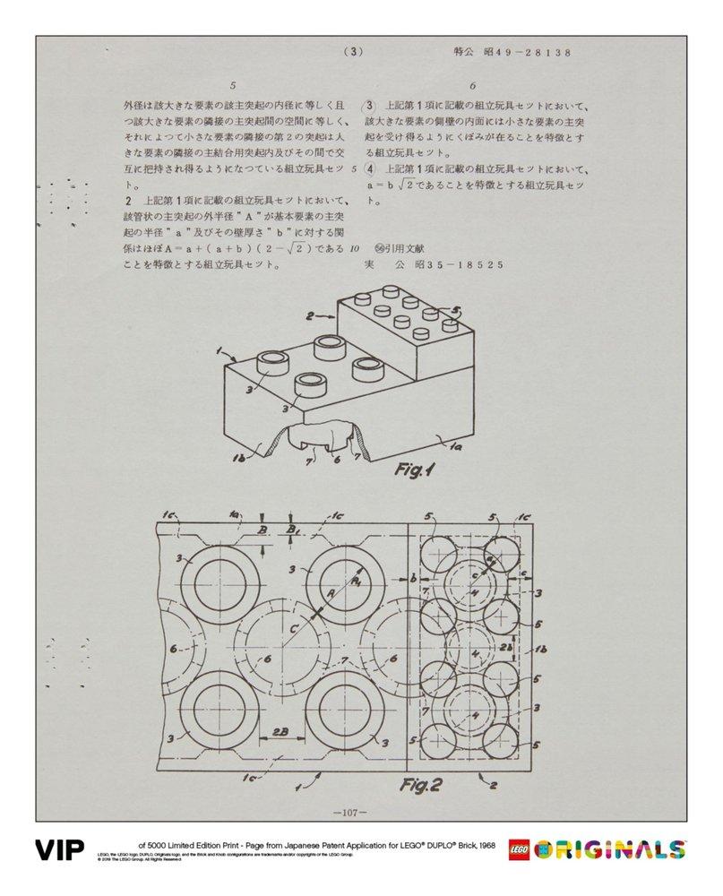 Japanese Patent LEGO DUPLO Brick 1968 Art Print