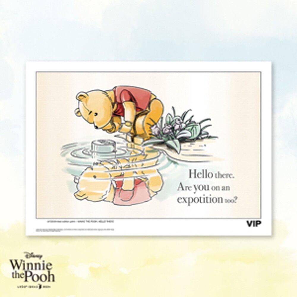 "Winnie the Pooh Sketch: ""Hello"""