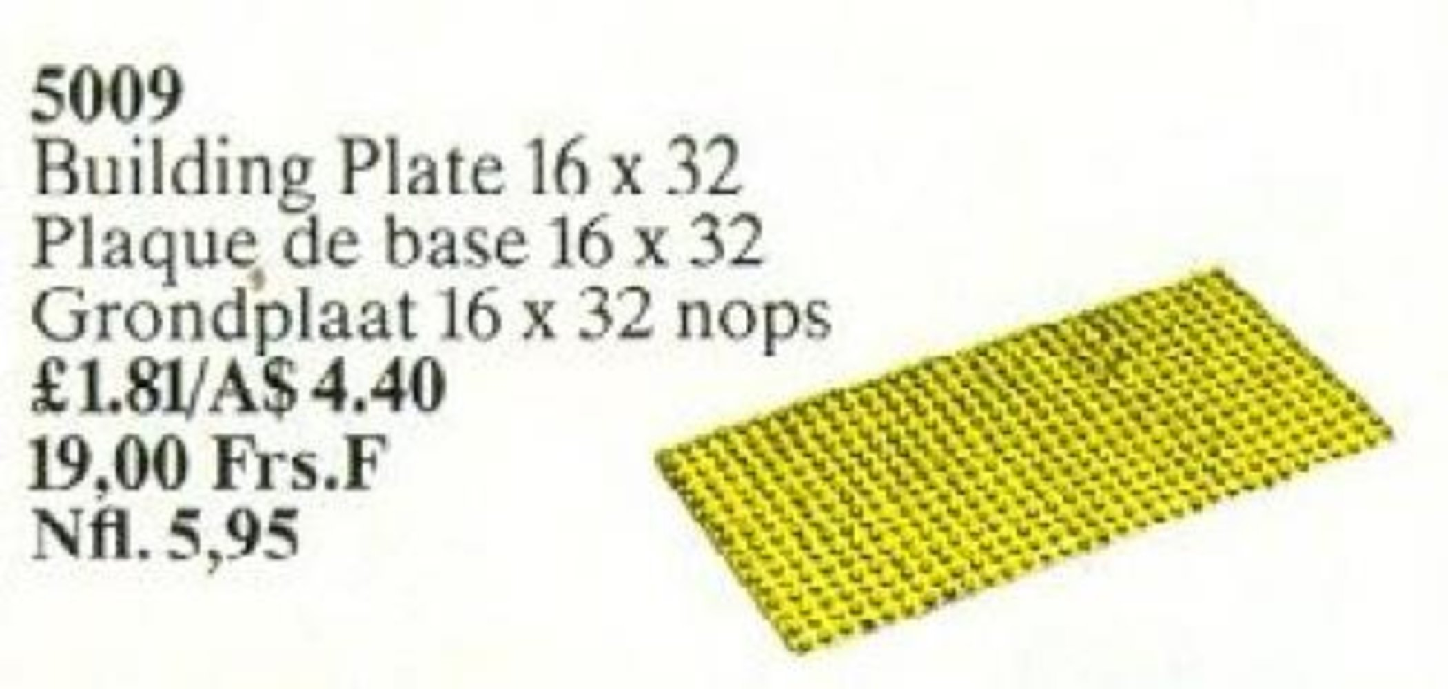 Building Plate 16 x 32, Yellow