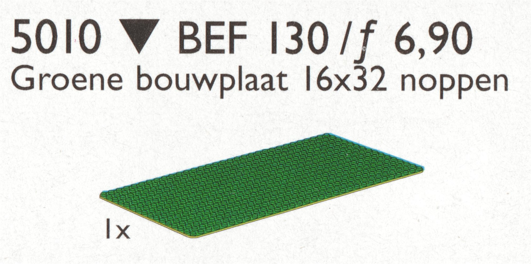 Building Plate 16 x 32, Green