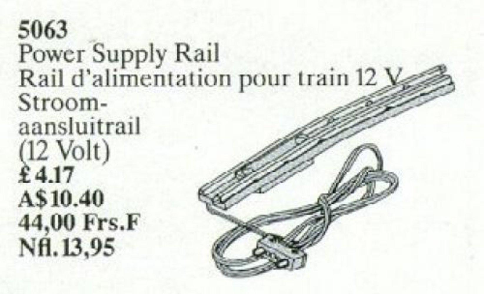 Power Supply Rail