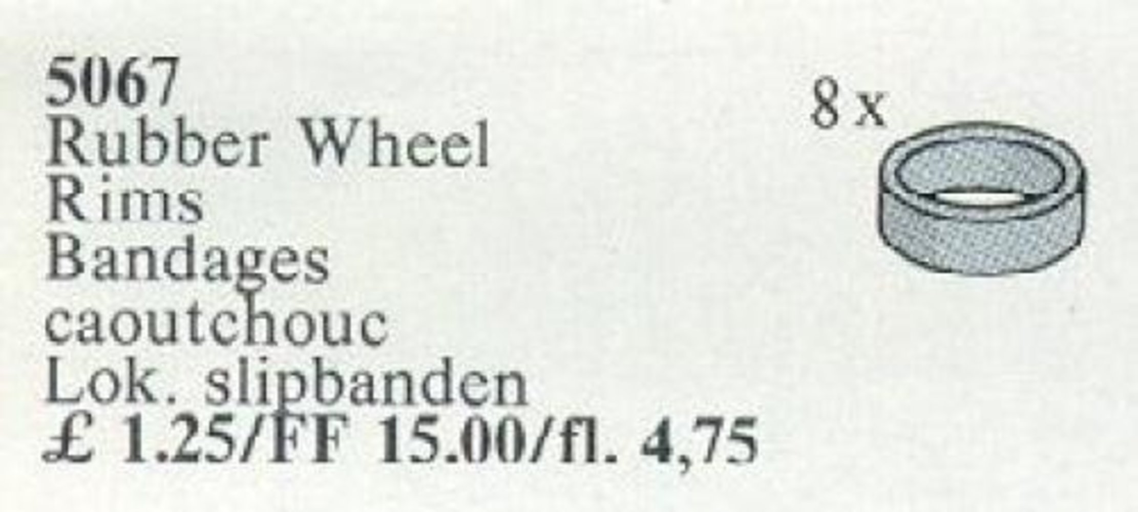 Rubber Wheel Rims, Grey