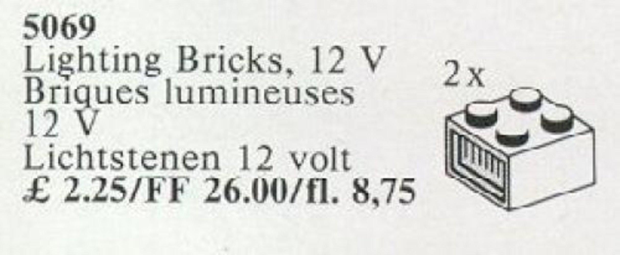 12V Lighting Bricks
