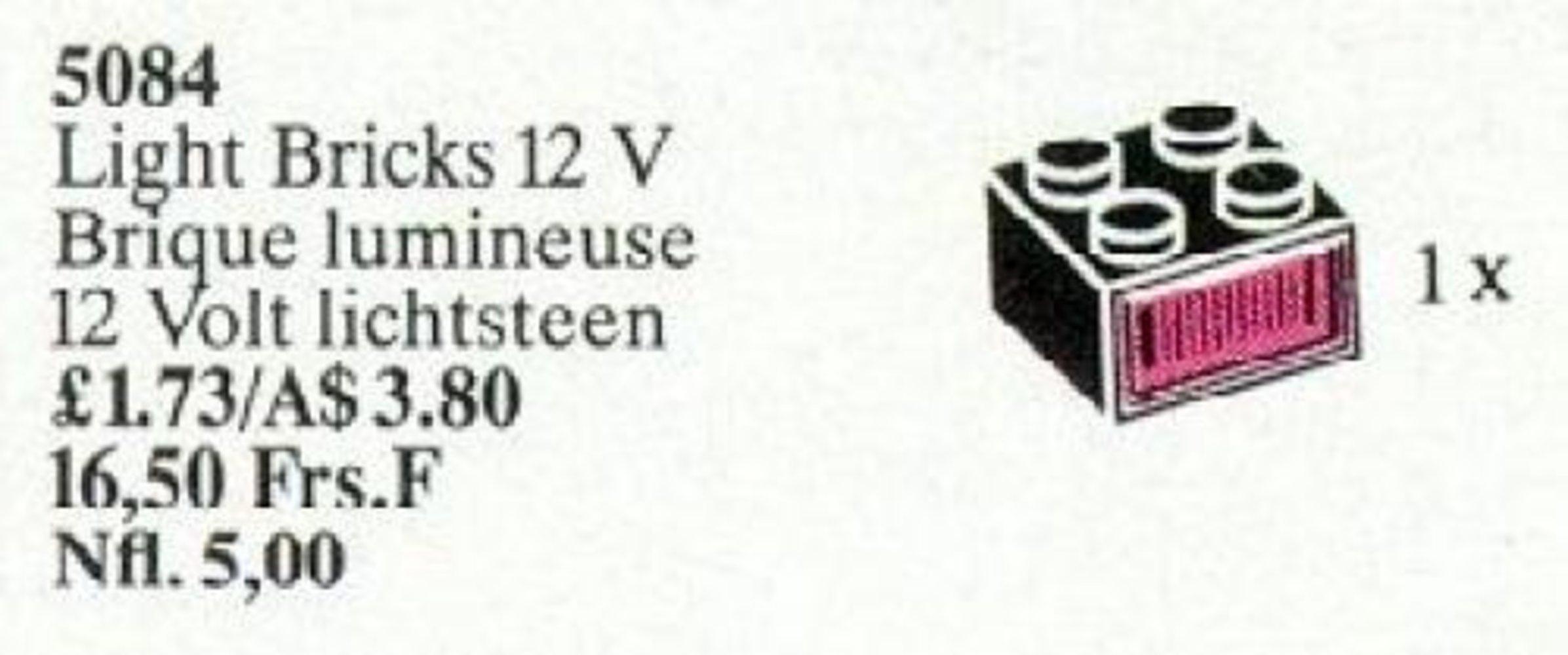 12V Light Brick