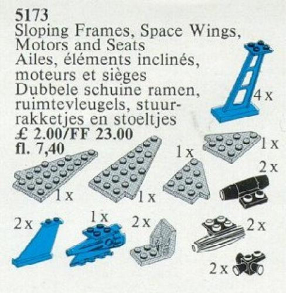 Space Jet & Wings