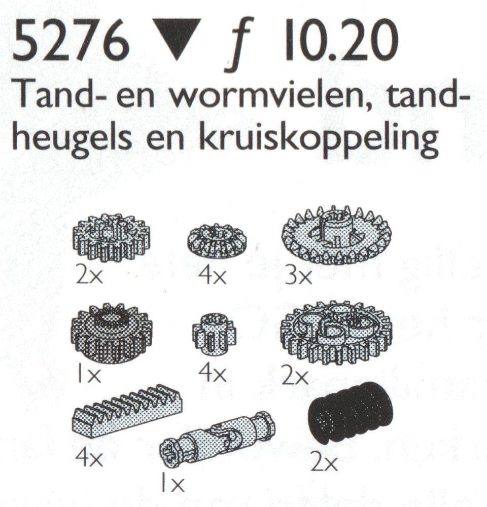 Gear Wheels Etc. / Gear Wheels, Worm Gears, Universal Joints and Gear Racks