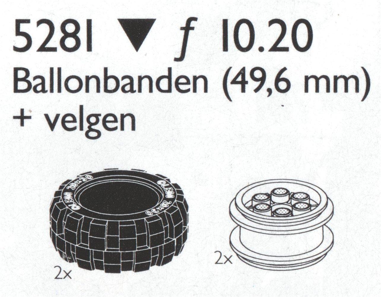 Balloon Tires Medium