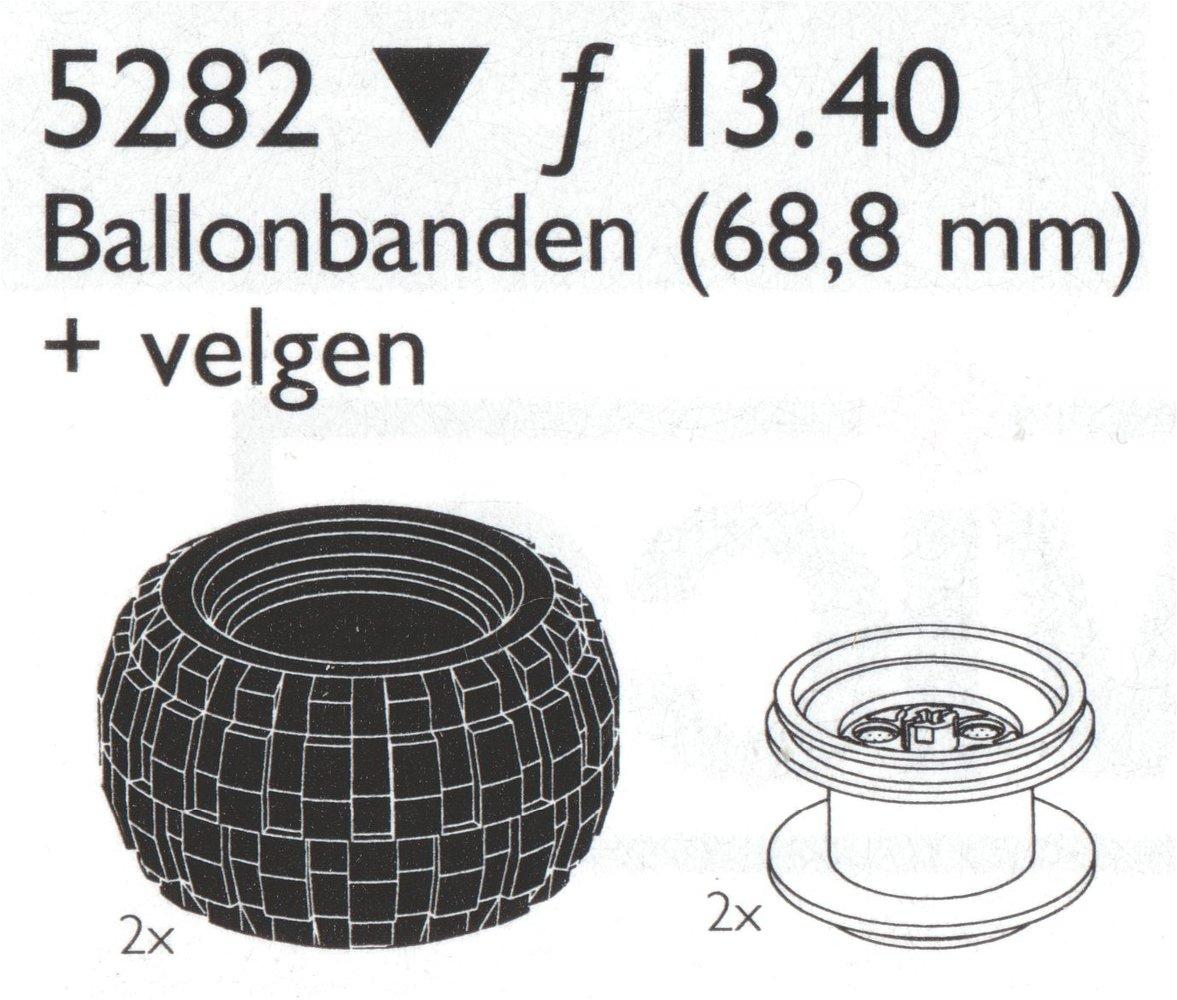 Balloon Tires Large