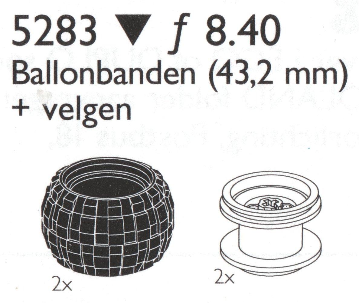Balloon Tires Small