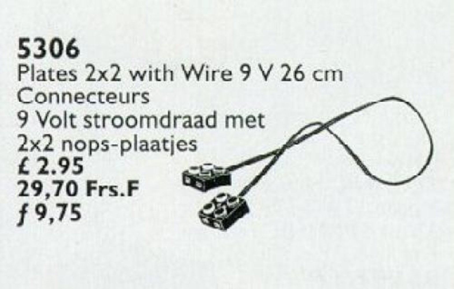 Plates 2x2 with Wire 9 V 26 cm