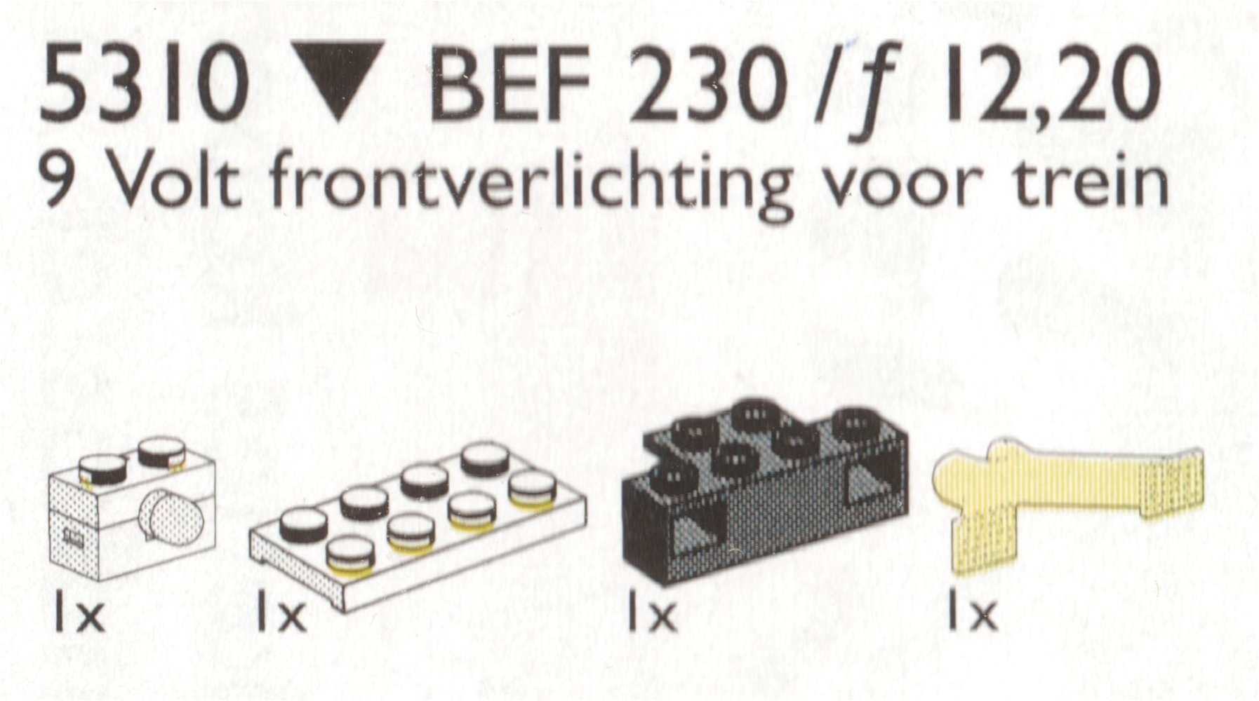 Lighting Brick