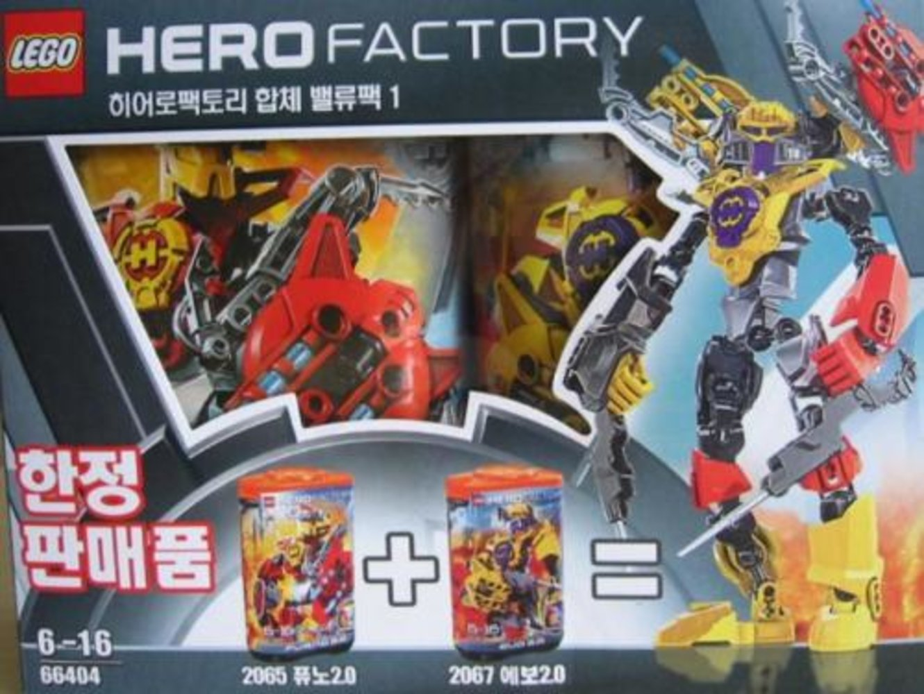Hero Factory Super Pack 2 in 1 (2065, 2067)