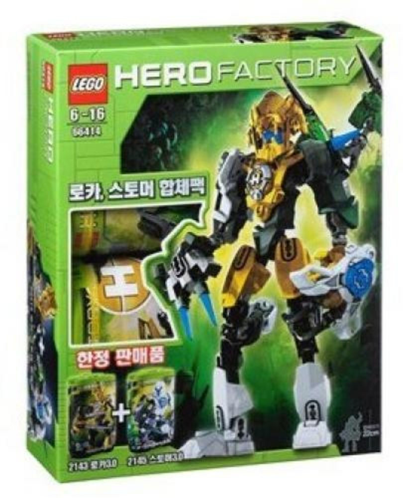 Hero Factory Super Pack 2 in 1 (2143, 2145)
