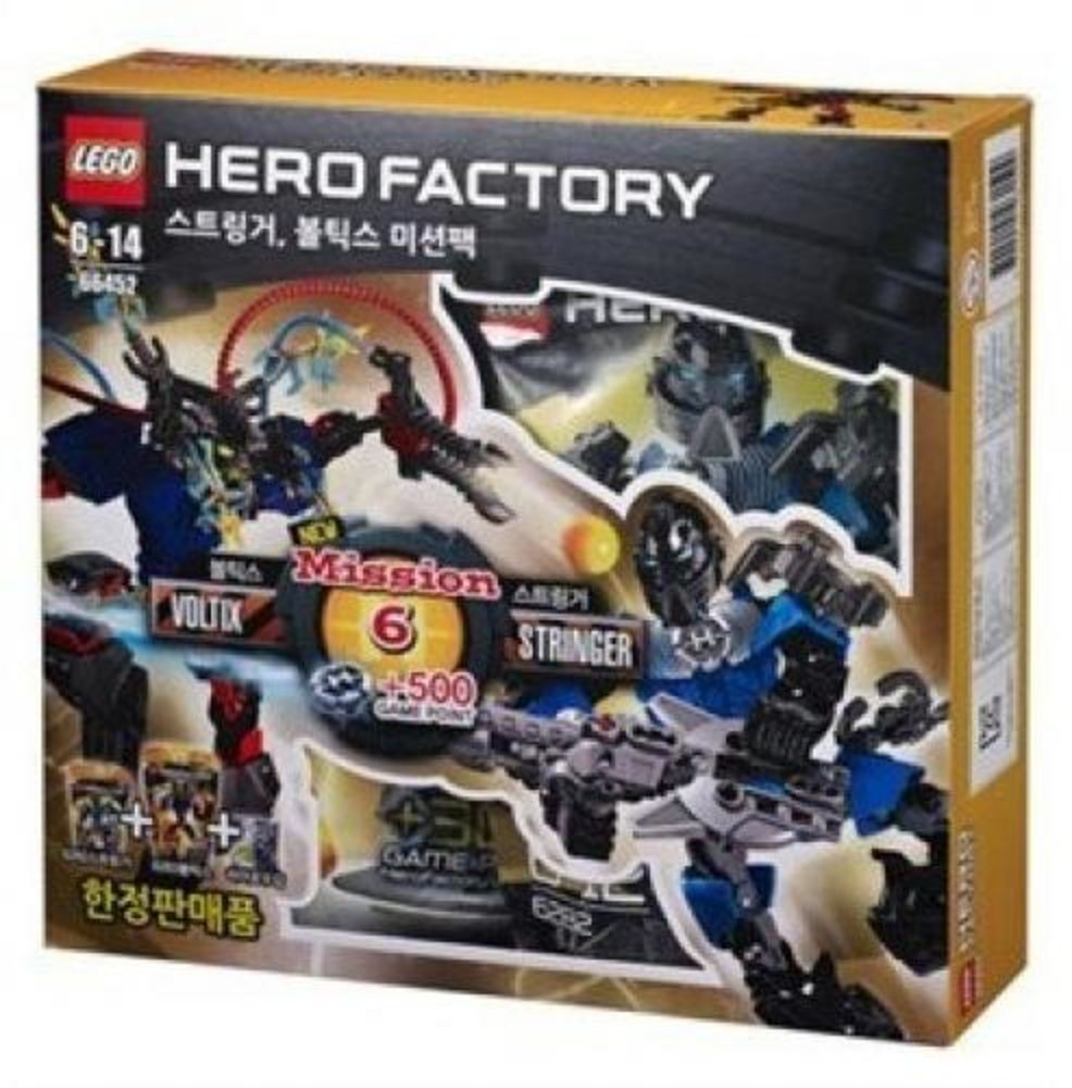 Hero Factory Super Pack 2 in 1 (6282, 6283)
