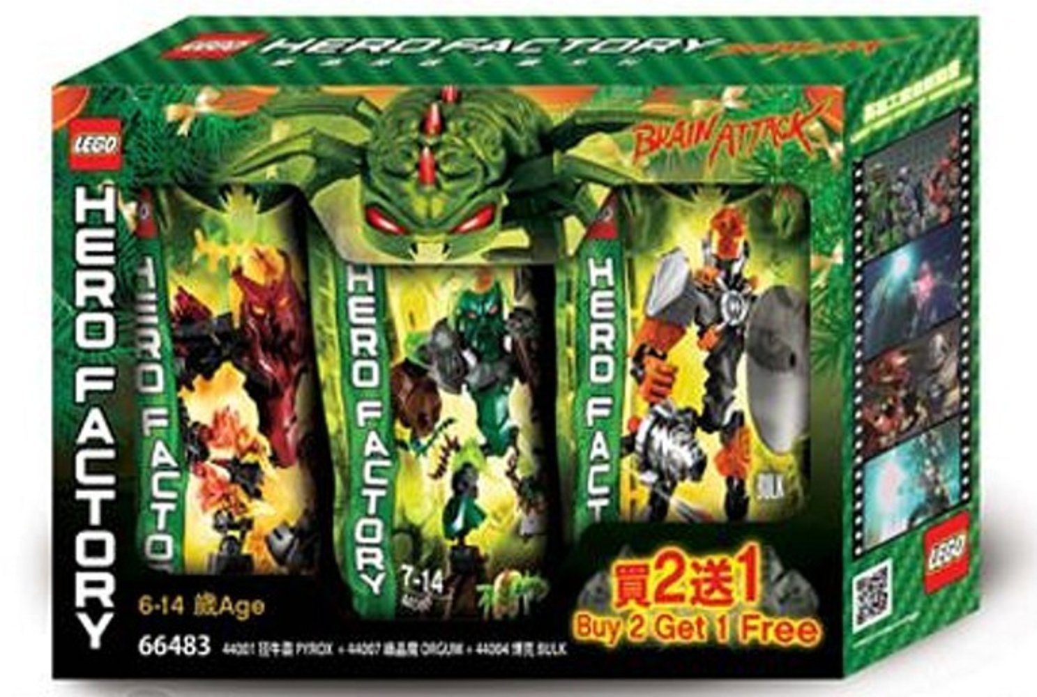 Hero Factory Super Pack 3 in 1