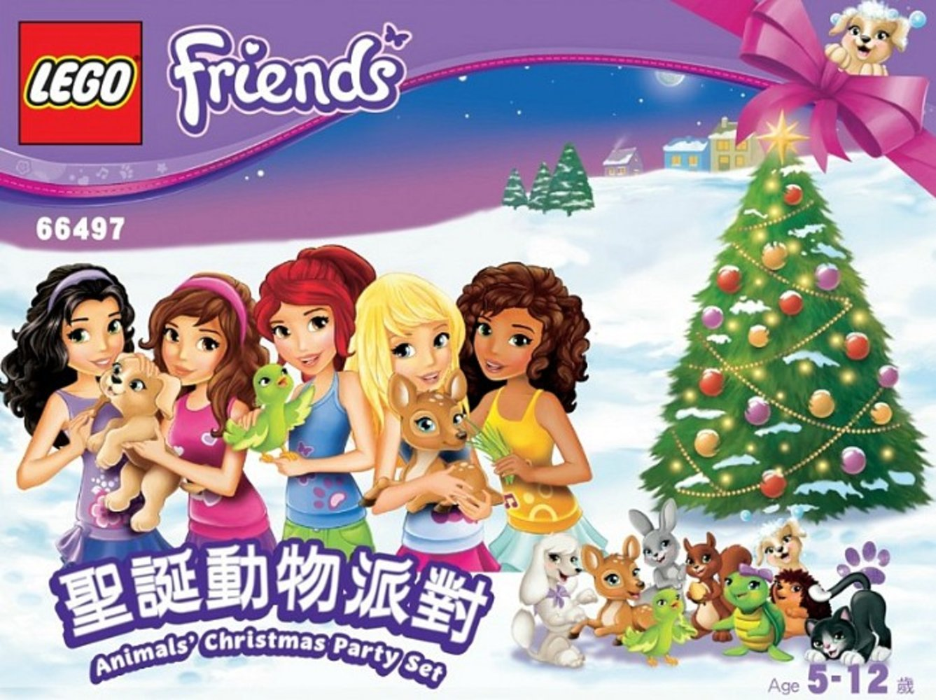 Friends Super Pack 9 in 1 - Animals Christmas Party Set