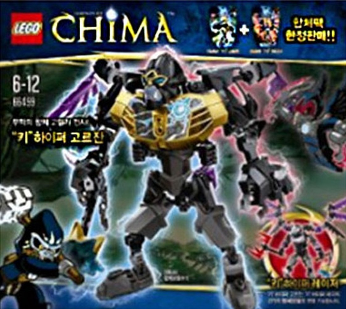 Legends of Chima Super Pack 2 in 1 - Chi Hyper Gorzan