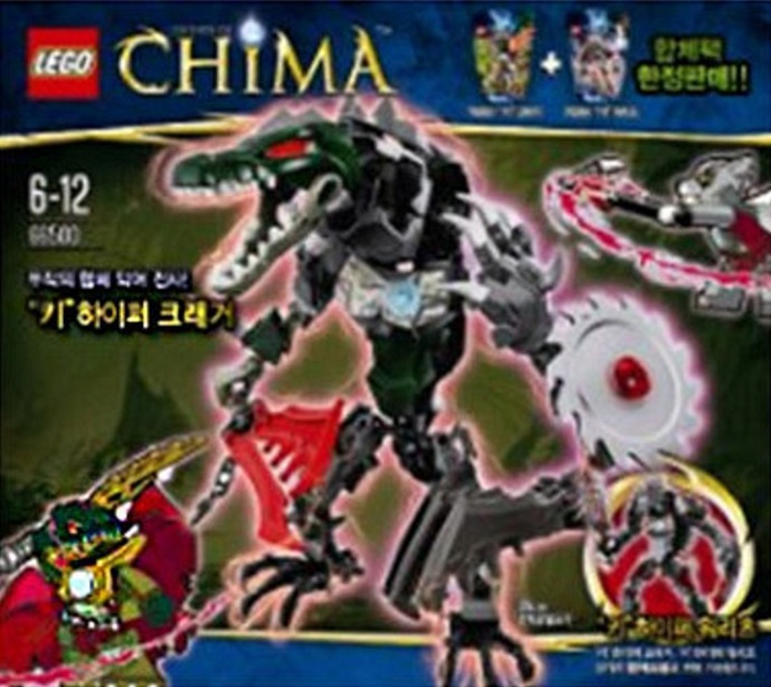 Legends of Chima Super Pack 2 in 1 - Chi Hyper Cragger