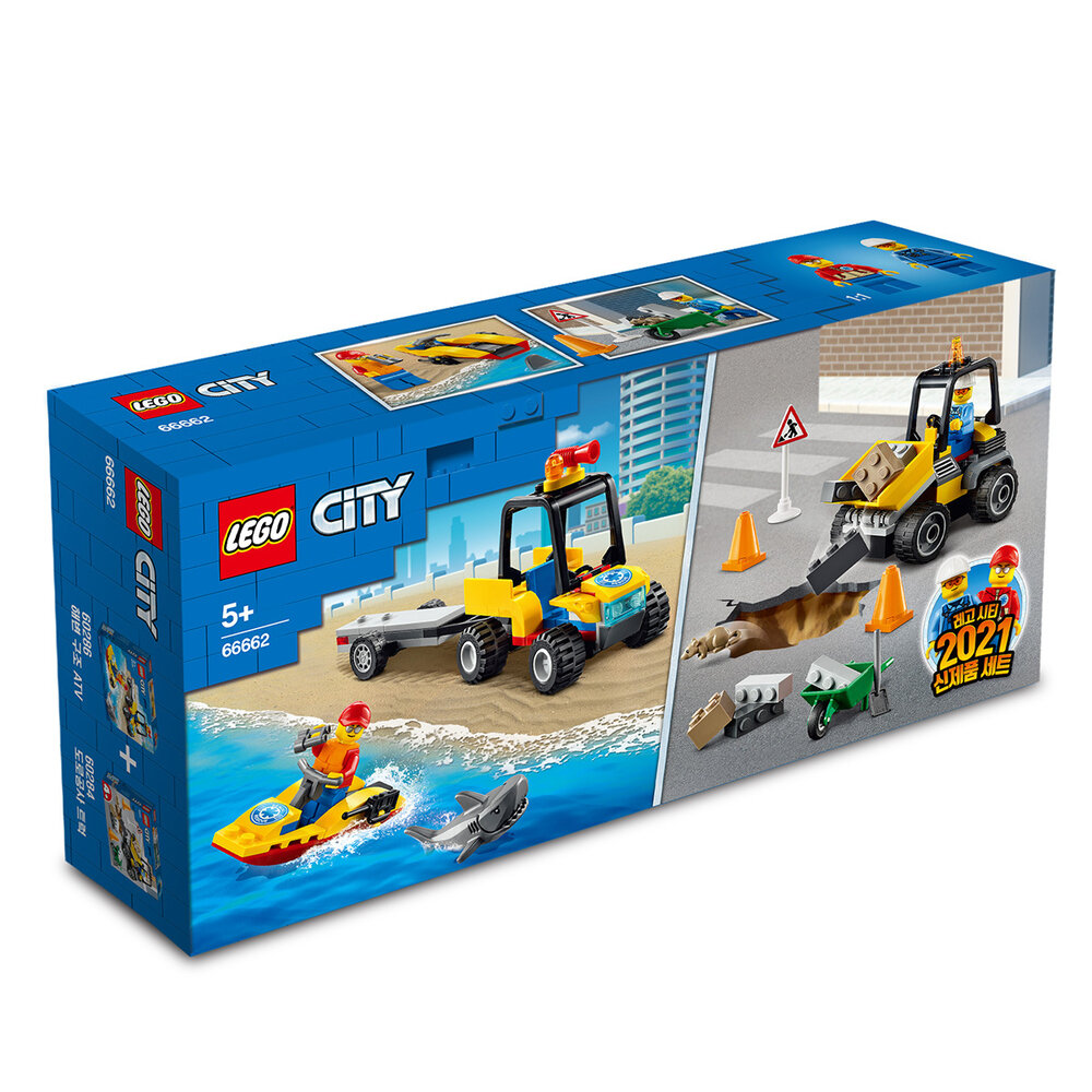 City Car Bundle