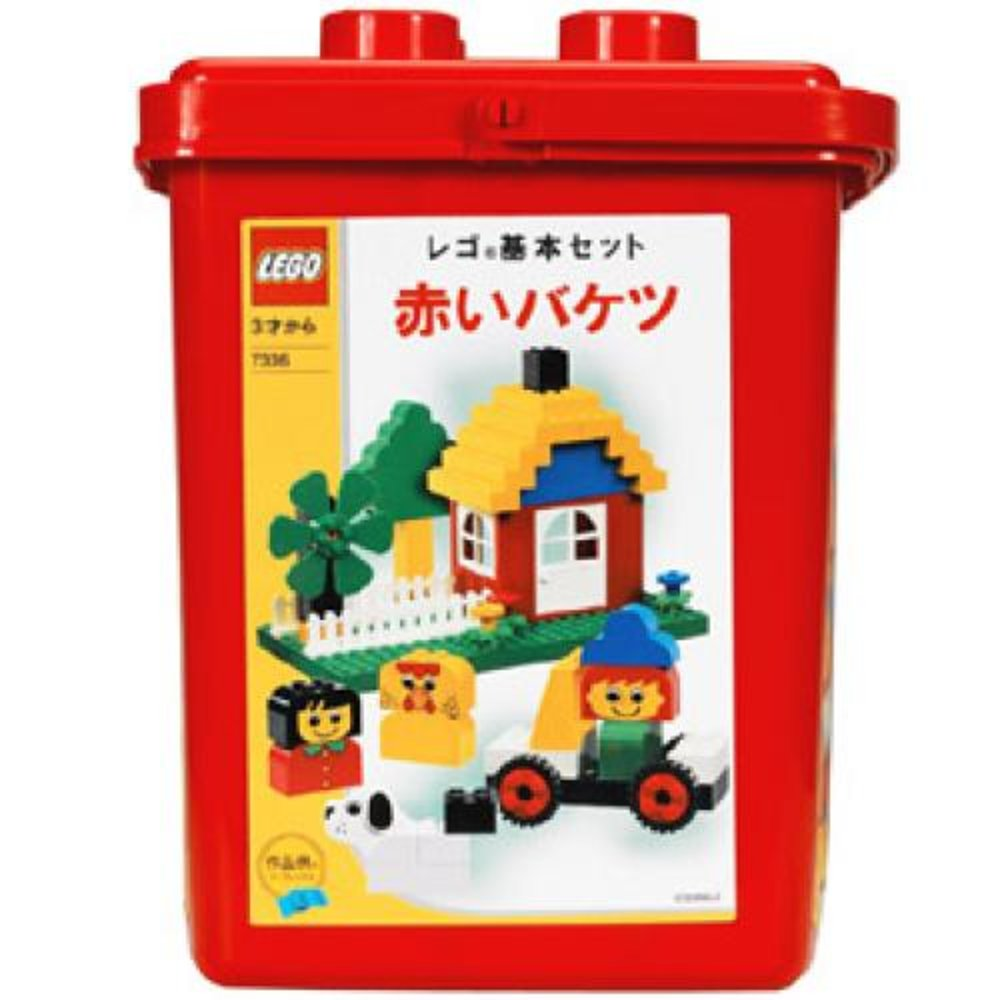Foundation Set - Red Bucket