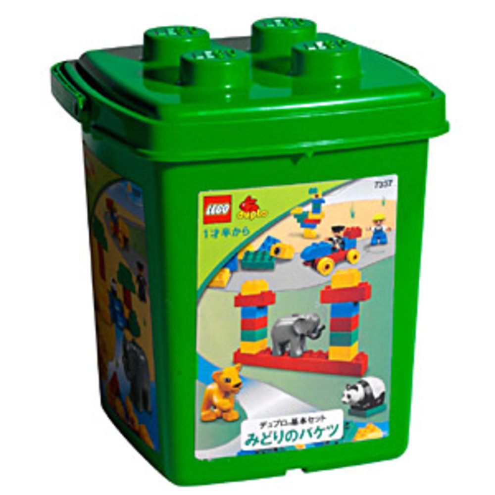 Foundation Set - Green Bucket
