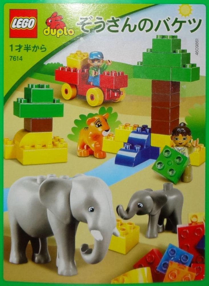 Elephant Bucket
