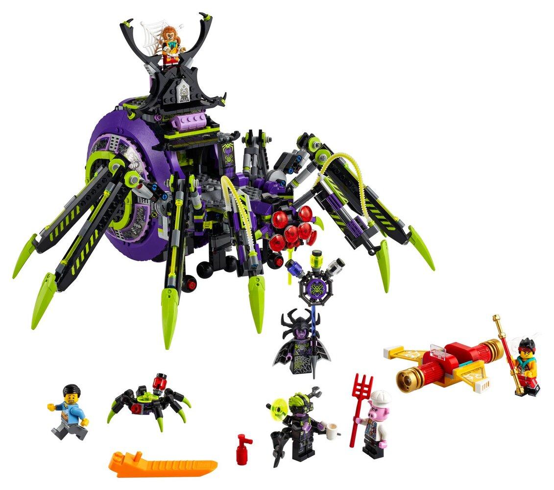 Spider Queen's Arachnoid Base