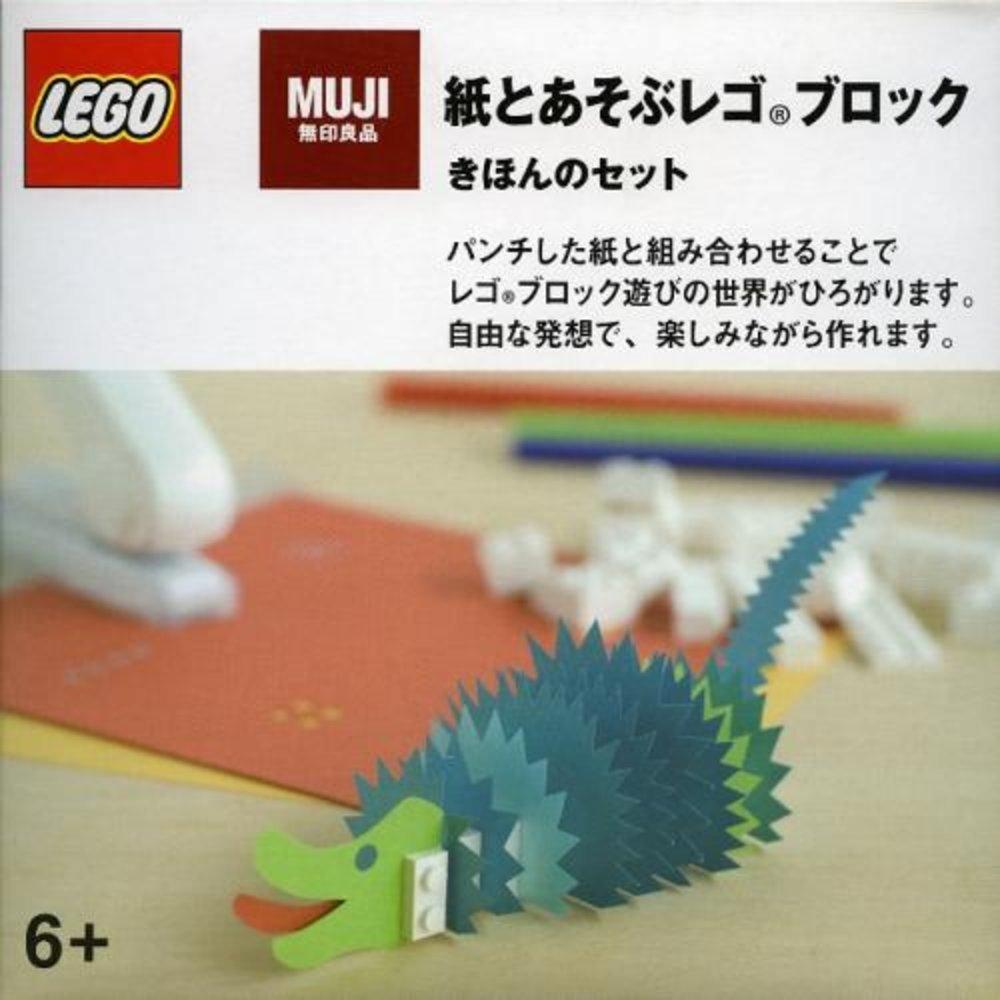 Muji Basic Set