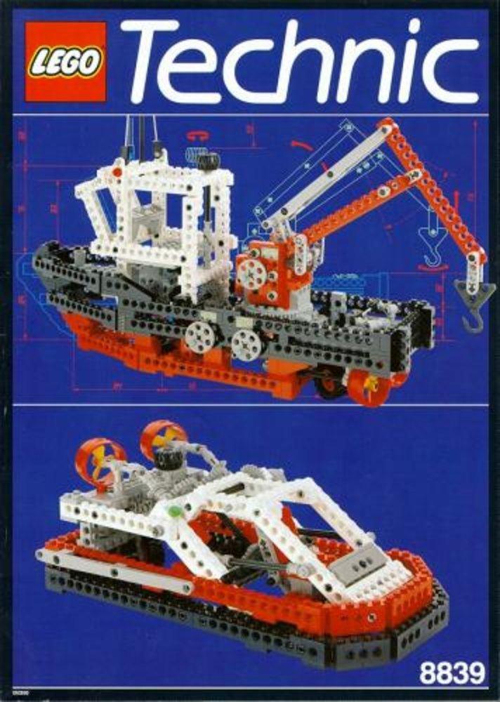 Supply Ship