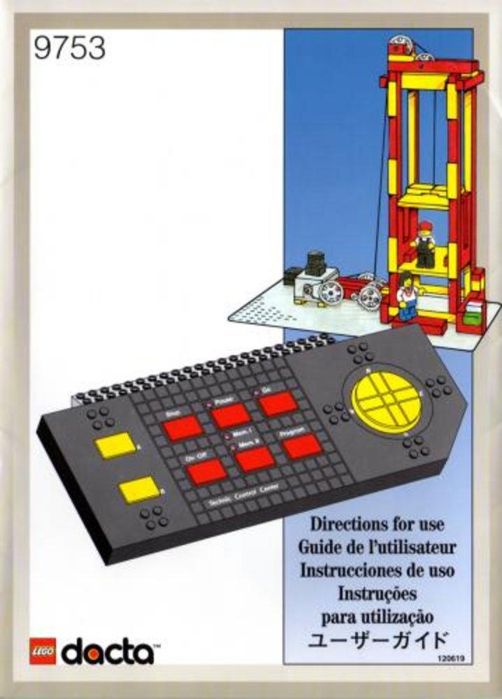 TECHNIC Control Center [Dacta Kit]