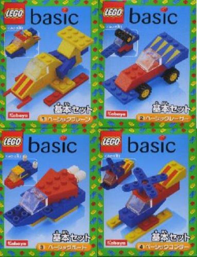 Kabaya Basic 4-Pack