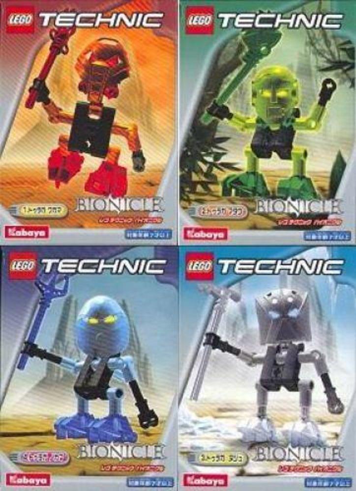 Kabaya Bionicle 4-Pack (boxed 1417 1418 1419 1420)
