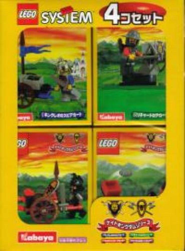 Knight's Kingdom 4-Pack